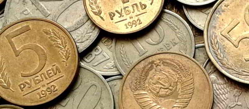 какие монеты можно дорого продать