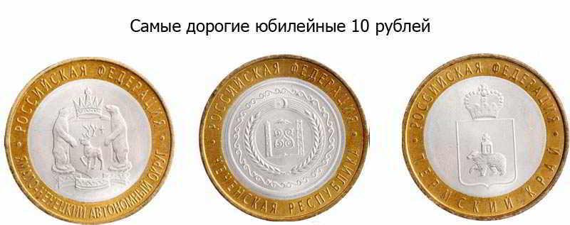 Изображение - Монеты, которые можно продать за большие деньги redkie-i-dorogie-monety-rossii-14