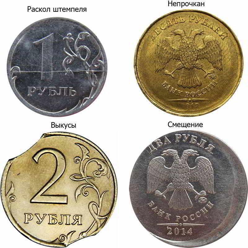 Изображение - Монеты, которые можно продать за большие деньги redkie-i-dorogie-monety-rossii-15