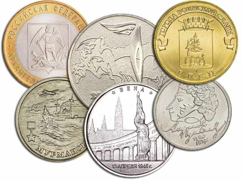 Каталог монета россии